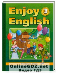 Anglijskij jazyk 3 klass Biboletova Enjoy English - Страница 51 – Решебник: Математика 3 класс (Моро) Часть 2